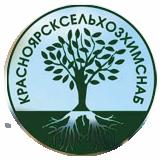 Фирма Красноярсксельхозхимснаб
